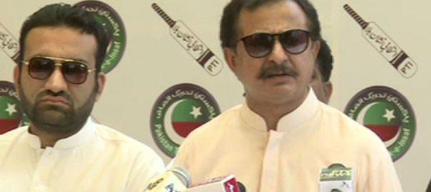 سندھ حکومت ، کورونا ریلیف آرڈیننس ، سیاسی پوائنٹ اسکورنگ ، بھیجا ، رہنما ، تحریک انصاف ، حلیم عادل شیخ