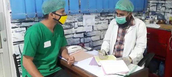 کورونا مریضوں ، گھروں ، آئیسولیٹ ، پنجاب حکومت ، قوائد و ضوابط جاری ، لاہور ، 92 نیوز