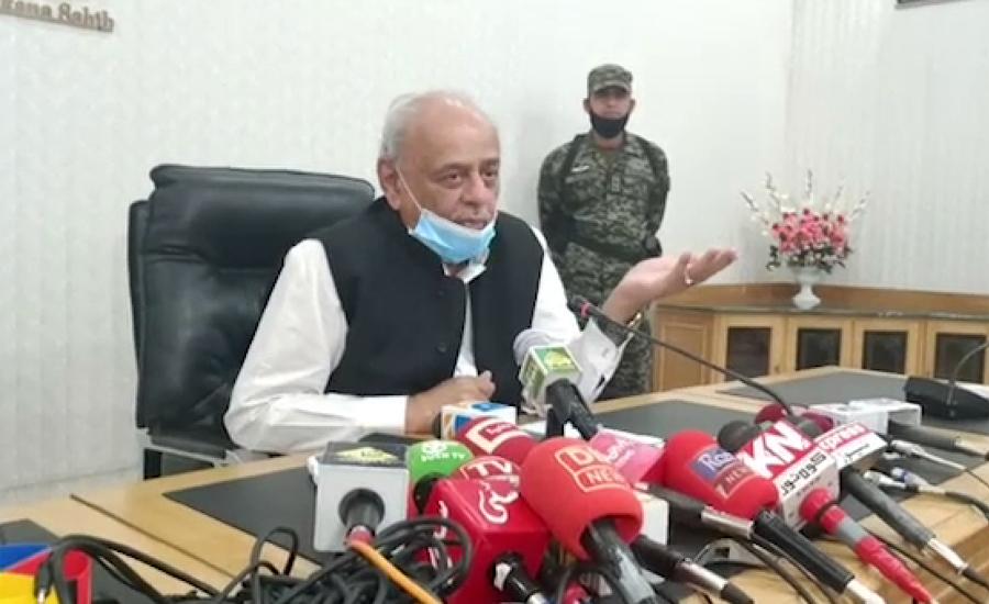 آخری عشرے کیلئے نیا ضابطہ اخلاق جاری نہیں کر رہے ، وفاقی وزیر داخلہ