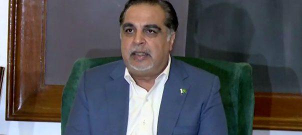 گورنر سندھ ، اعتراض ، کورونا ایمرجنسی ریلیف آرڈیننس مسترد ، کراچی ، 92 نیوز
