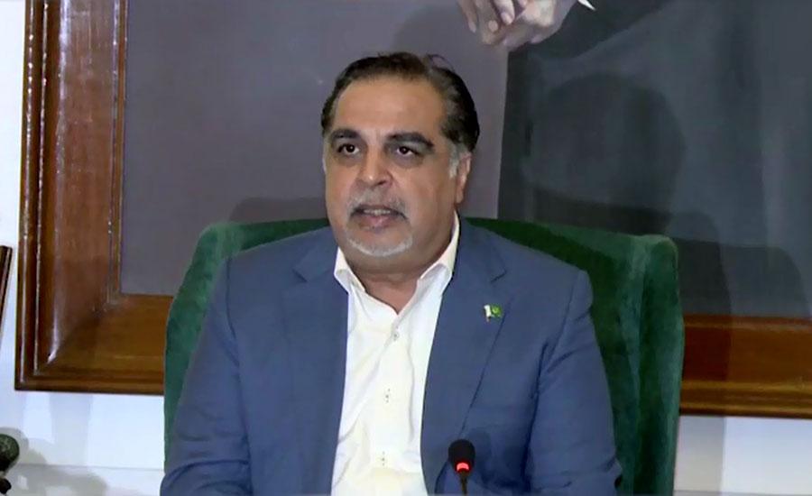 گورنر سندھ کا اعتراض، کورونا ایمرجنسی ریلیف آرڈیننس مسترد
