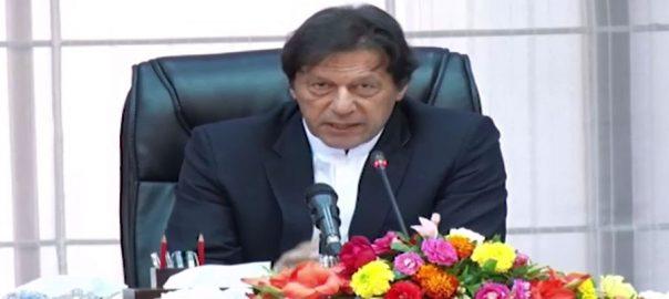 وزیراعظم ، پٹرولیم مصنوعات ، قیمتوں میں کمی ، ثمر ، عام افراد ، پہنچانے کی ہدایت ، اسلام آباد ، 92 نیوز