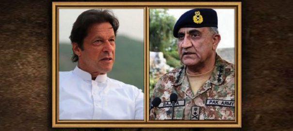 وزیراعظم ، آرمی چیف ، چیئرمین پی آئی اے ، طیارہ حادثے ، اظہار افسوس ، اسلام آباد ، 92 نیوز