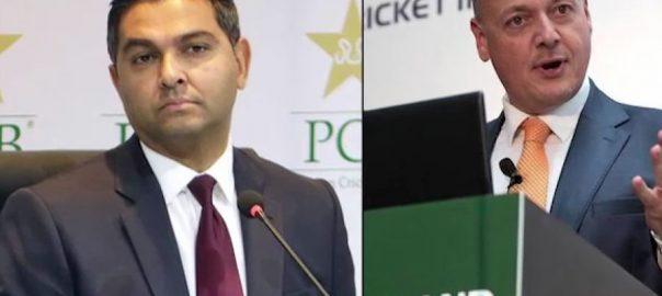 پاکستانی کرکٹ ٹیم ، دورہ ، آئرلینڈ ، ملتوی