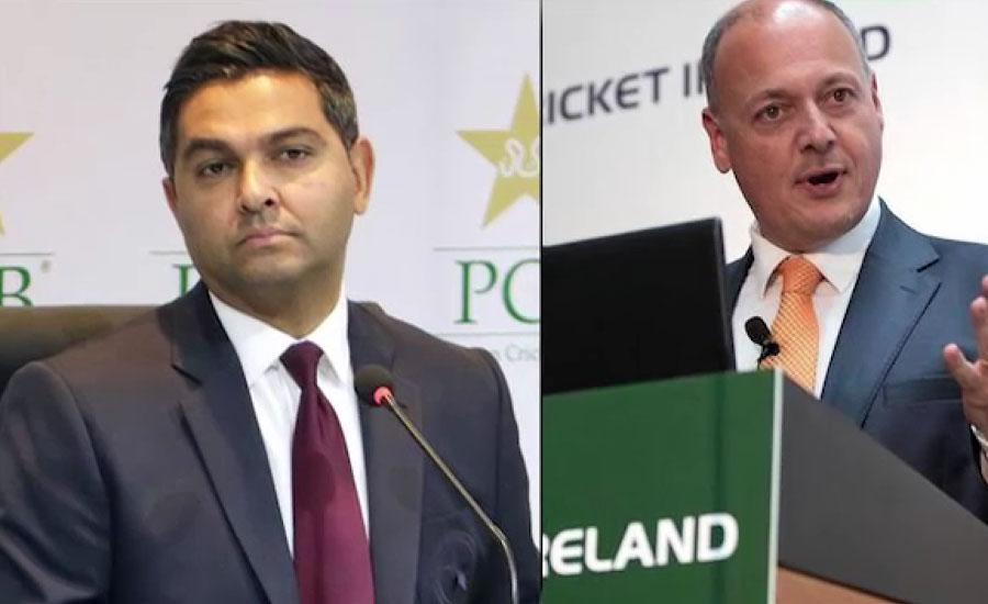 پاکستانی کرکٹ ٹیم کا دورہ آئرلینڈ ملتوی