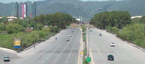 اسلام آباد ، جزوی لاک ڈاؤن ، 31 مئی تک جاری ، نوٹیفکیشن جاری ، 92 نیوز