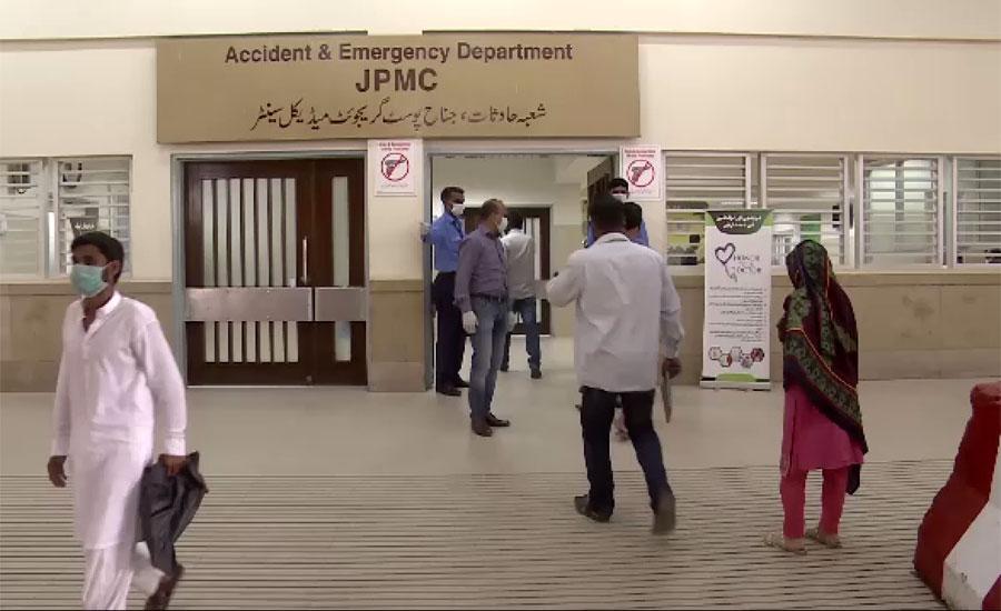 کراچی کے جناح اسپتال میں کورونا وائرس میں مبتلا مریض جاں بحق