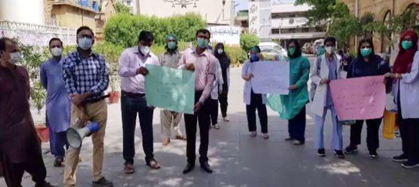 لاک ڈاؤن ، رمضان المبارک ، سندھ ، مسیحا سڑکوں پر ، کراچی ، 92 نیوز