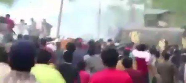 حریت پسندوں ، شہادت ، احتجاج ، بھارتی فورسز ، فائرنگ ، کشمیری نوجوان شہید ، درجنوں زخمی ، سرینگر ، 92 نیوز