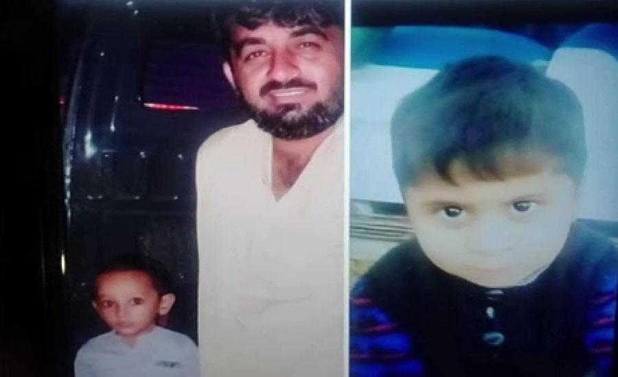 کراچی منگھوپیر میں دو بچوں کی لاشیں ملنے کا معاملہ ، قتل کی دفعہ کے تحت تفتیش شروع