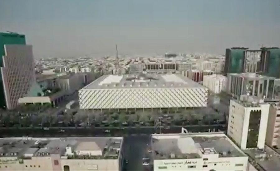 کنگ فہد لائبریری میں 11 سو برس قدیم قرآن پاک کا نسخہ موجود