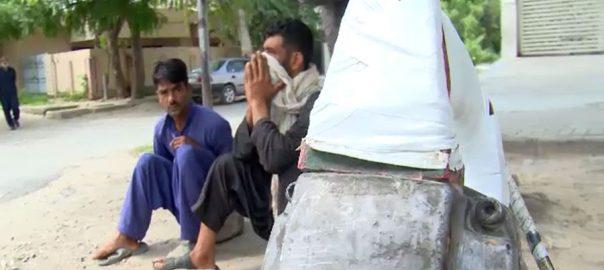لاک ڈاؤن ، کھلنے ، دہاڑی دار مزدوروں ، کام نہ مل سکا ، اسلام آباد ، 92 نیوز
