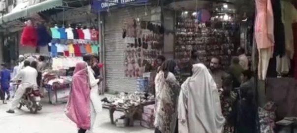 لاہور ، پنجاب ، پچاس دن ، کاروباری سرگرمیوں ، آغاز