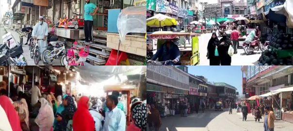 ملک بھر ، 50 روزہ طویل لاک ڈاؤن ، کاروبار کھل گیا ، اسلام آباد ، 92 نیوز