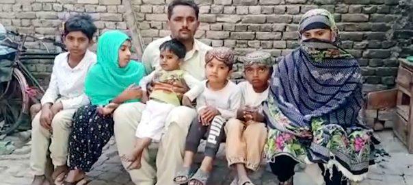 منچن آباد ، غریب خاندان ، 4 سالہ بچے ، پراسرار بیماری ، علاج ، مسیحا کا منتظر ، 92 نیوز