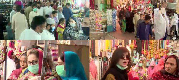 لاک ڈاؤن ، نرمی ، بازاروں ، مارکیٹوں ، عید شاپنگ ، رش ، اسلام آباد ، 92 نیوز