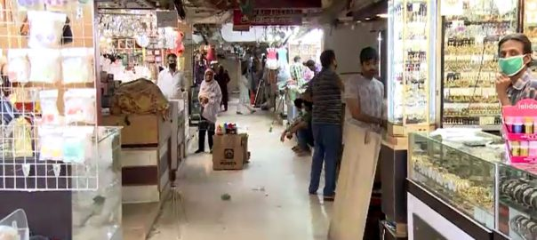 عید ، سہولت ختم ، پنجاب ، خیبرپختونخوا ، مارکیٹیں ، شاپنگ مالز ، آج ، پانچ بجے بند ، لاہور ، 92 نیوز