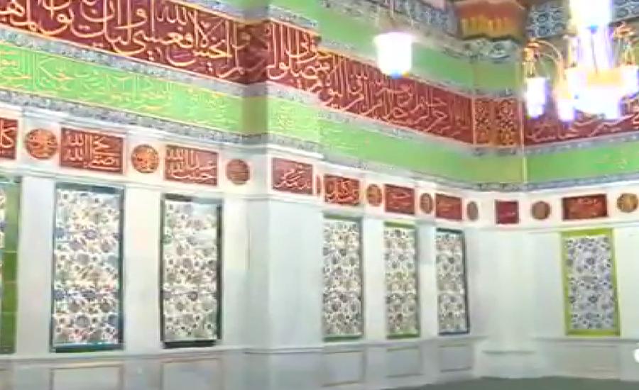 مسجد نبویؐ میں محراب اور دیوار کی ترمیم و اصلاح کا کام مکمل