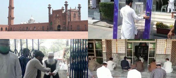 ماہ صیام ، پہلا جمعہ ، ملک بھر ، مساجد ، سخت حفاظتی انتظامات ، کراچی ، 92 نیوز