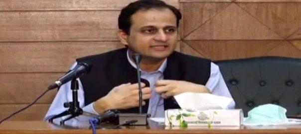 وفاقی وزیر ، الزامات ، بتاتے ، ترجمان سندھ حکومت ، مرتضیٰ وہاب
