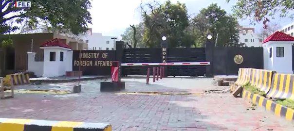 بھارتی عزائم ، خطے کی سلامتی و امن ، خطرہ ، عالمی برادری ، نوٹس ، پاکستان ، اسلام آباد ، 92 نیوز