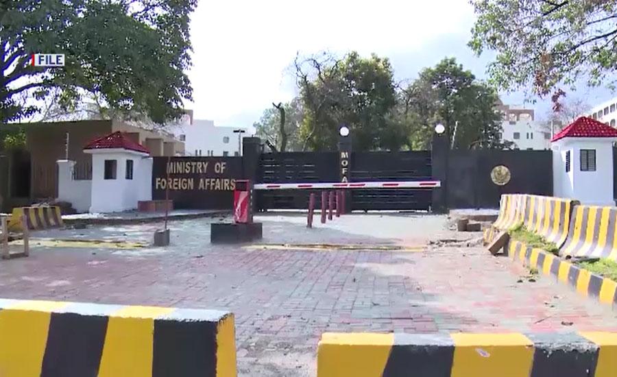 بھارتی عزائم خطے کی سلامتی و امن کیلئے خطرہ، عالمی برادری نوٹس لے، پاکستان
