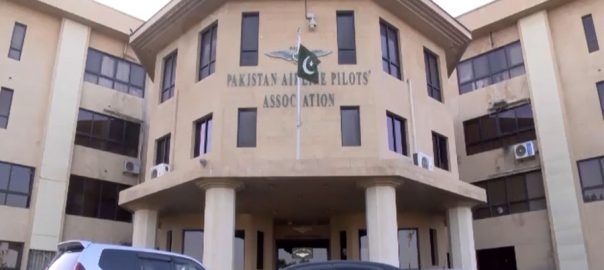 کراچی طیارہ حادثہ ، پاکستان ایئر لائنز پائلٹس ایسوسی ایشن ، سوال اٹھنے لگے ، اسلام آباد ، 92 نیوز