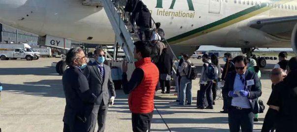امریکا ، پی آئی اے ، خصوصی پرواز ، کورونا ، محصور ، پاکستانیوں ، وطن ، روانہ