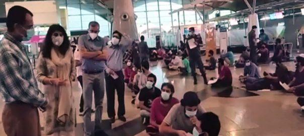ملائیشیا ، 331 پاکستانی قیدیوں ، وطن واپسی ، اڑان ، لاہور ، 92 نیوز