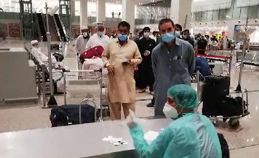 قومی ائیرلائن کی خصوصی پرواز یو اے ای میں پھنسے مسافروں کو لیکر پاکستان پہنچ گئی