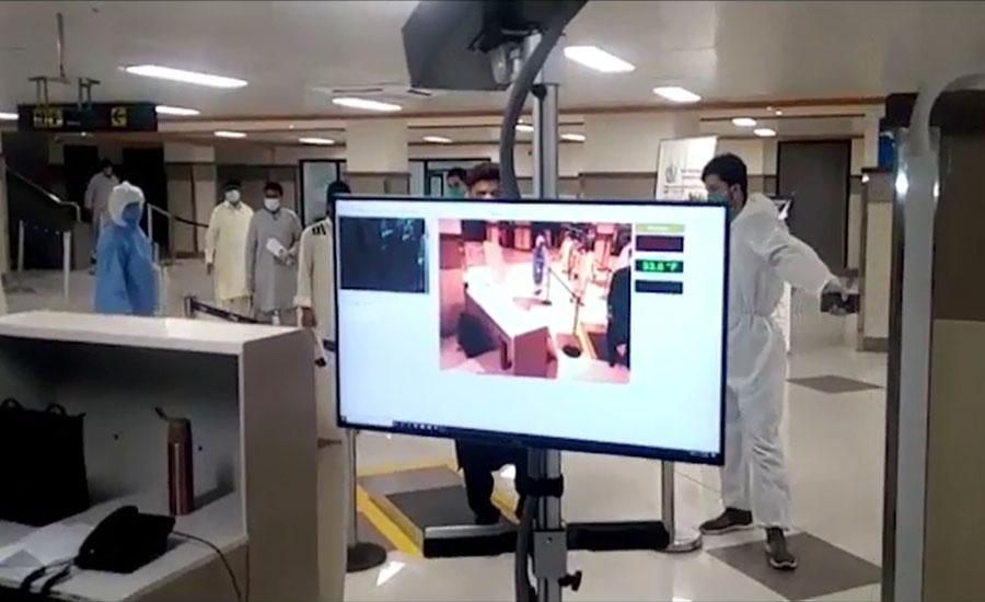 متحدہ عرب امارات سے خصوصی پرواز کے ذریعے 255 پاکستانیوں کی وطن واپسی