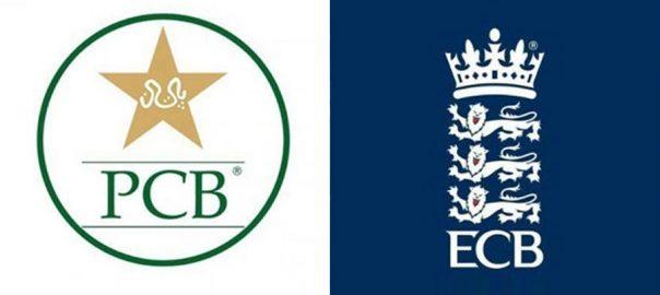 پاکستانی ٹیم ، 3 ٹیسٹ ، 3 ٹی ٹوئنٹی ، میچز کھیلنے ، انگلینڈ جائے گی ، لاہور ، 92 نیوز