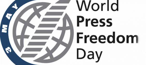 آج ، پاکستان ، دنیا ، آزادی صحافت ، عالمی دن ، منایا