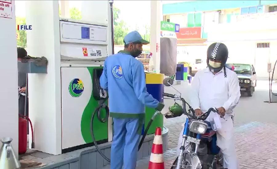 پٹرولیم ڈویژن کی یکم جون سے تیل کی قیمتیں برقرار رکھنے کی سفارش