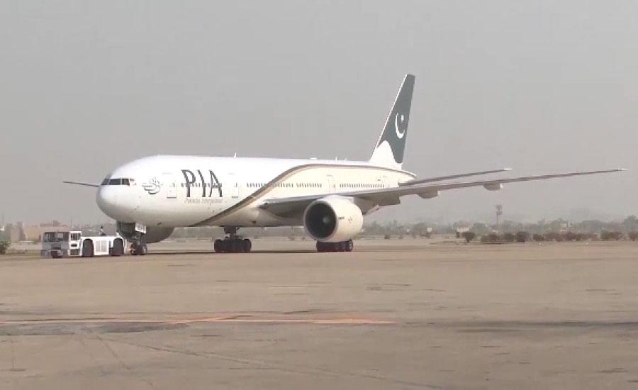 پی آئی اے طیارہ حادثہ، قومی ایئر لائن کا فلائٹ آپریشنز کنٹرول سسٹم تبدیل کرنے کا فیصلہ