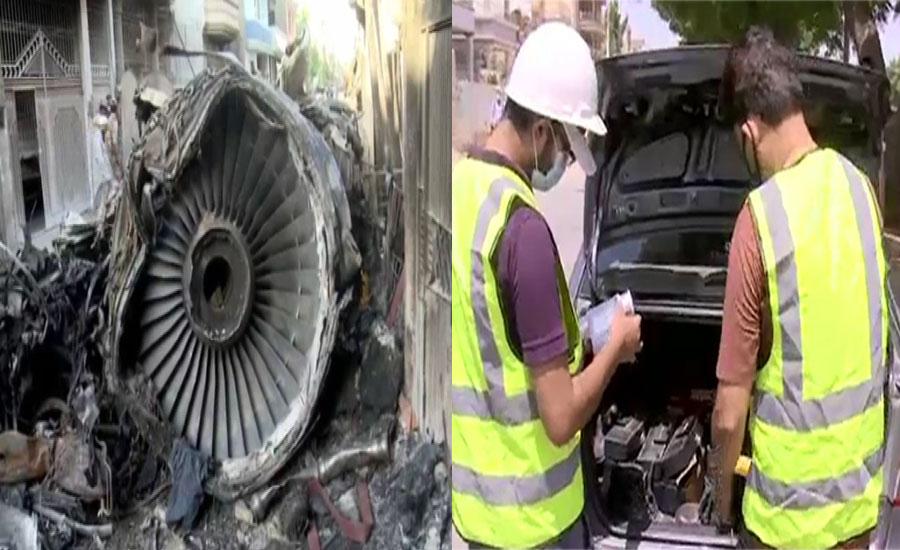 پی آئی اے طیارہ حادثہ ، ایئربس کے ماہرین کا جائے حادثہ کا تفصیلی مشاہدہ