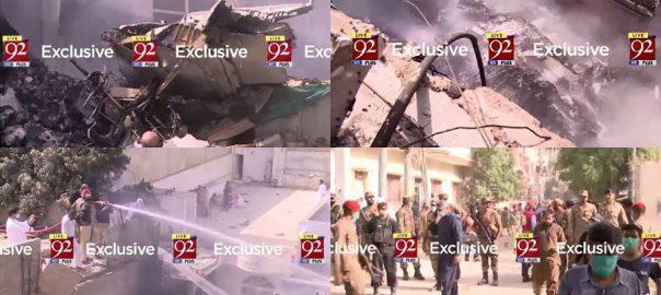 پی آئی اے ، طیارہ ، کراچی ایئرپورٹ ، گر کر تباہ ، عملے سمیت 99 افراد سوار ، کراچی ، 92 نیوز