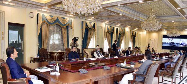 وزیر اعظم ، زیر صدارت ، کورونا صورتحال ، جائزہ اجلاس ، لاک ڈاؤن نرمی ، مشاورت ، اسلام آباد ، 92 نیوز