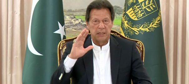 کورونا ریلیف فنڈ ، خرچ رقم ، قوم ، مکمل حساب ، وزیر اعظم ، اسلام آباد ، 92 نیوز