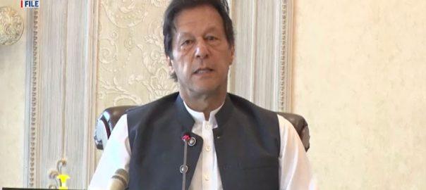 وفاقی کابینہ اجلاس ، ملک ، اندرونی سکیورٹی ، سلامتی امور ، جائزہ ، اسلام آباد ، 92 نیوز
