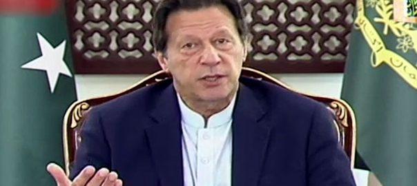 لاک ڈاؤن کھولیں گے ، لوگوں ، نوکریاں ملیں ، وزیراعظم عمران خان ، ٹائیگر فورس رضا کاروں ، خطاب ، اسلام آباد ، 92 نیوز
