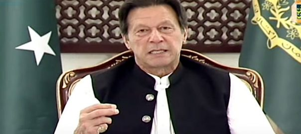 رواں سال ، کورونا وائرس ، گزارا ، وزیر اعظم ، اظہار خیال ، اسلام آباد ، 92 نیوز