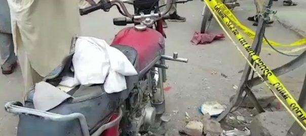 پشاور ، اشرف روڈ ، بارودی مواد ، دھماکا، پولیس ، اہلکار، دکاندار ، زخمی