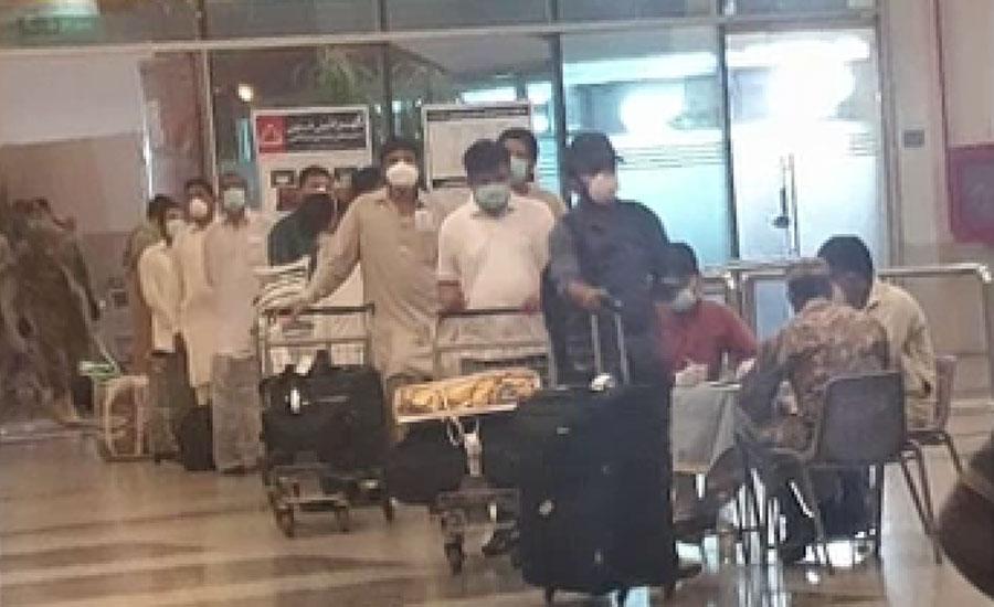بیرون ملک پھنسے پاکستانیوں کی آمد کا سلسلہ جاری ، 249 مسافر ملتان پہنچ گئے
