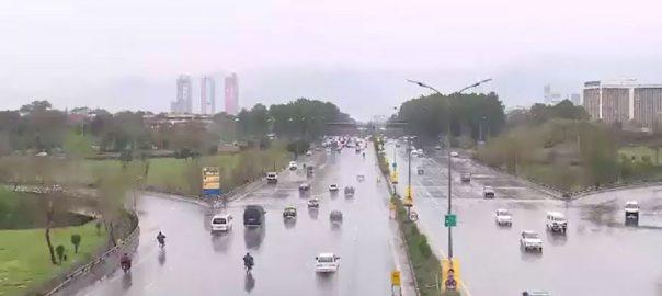 پنجاب ، خیبرپختونخوا ، آزادکشمیر ، بارش ، موسم خوشگوار ، لاہور ، 92 نیوز