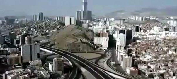سعودی عرب ، 5 روزہ مکمل کرفیو ، سعودی وزارت داخلہ ، ریاض ، 92 نیوز