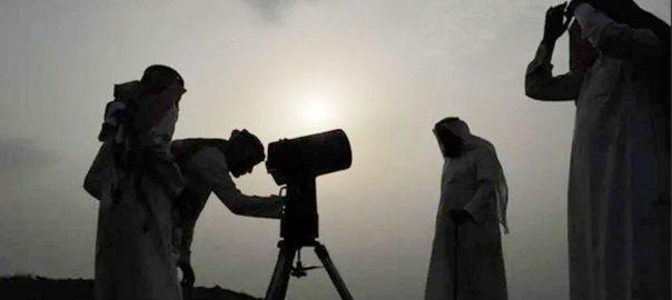 سعودی عرب ، چاند نظر نہیں آیا ، عیدالفطر 24 مئی ، ریاض ، 92 نیوز