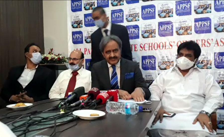 آل پاکستان پرائیویٹ سکولز فیڈریشن کی یکم جون سے سکول کھولنے کی دھمکی