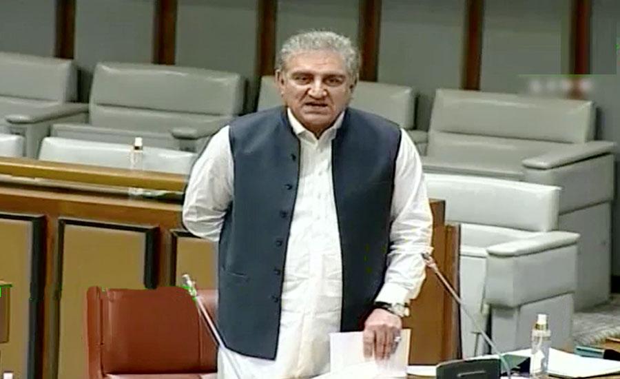 پیپلزپارٹی تیاری کرلے تحریک انصاف سندھ میں بھی آ رہی ہے، شاہ محمود قریشی