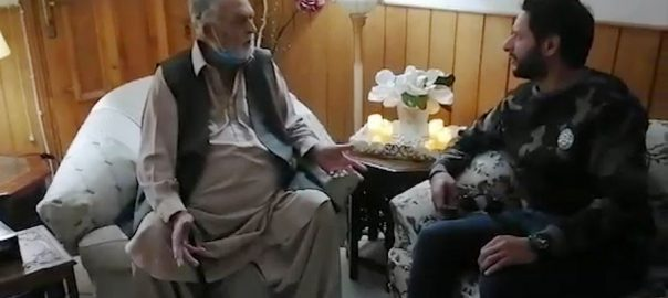 شاہد آفریدی ، رمضان المبارک ، خیراتی کاموں ، مصروف ، لاہور ، 92 نیوز
